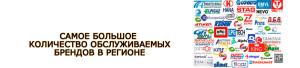 Установка ГБО 4 и 5 поколения в Черкасской области