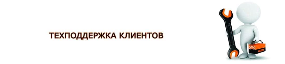 техподдержка-ремонт-гбо-в-черкассах-сто-срочный-ремонт-ночью