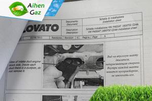 Lovato обучение мастеров на сто Ловато Украина