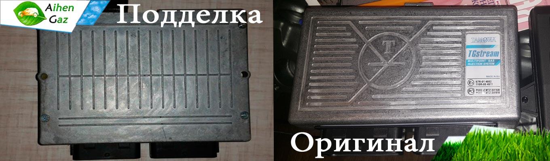 tamona-gbo-tigaz-litva