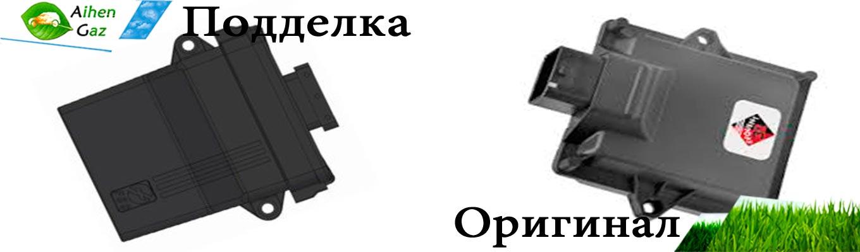 podelka-gbo