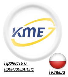 kme-gbo