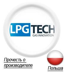 lpg-tech-gbo