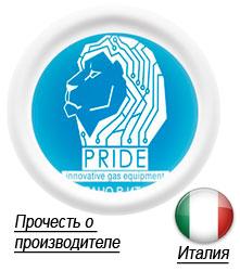 pride-gbo