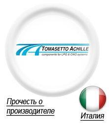 tomasetto-gbo-reduktor