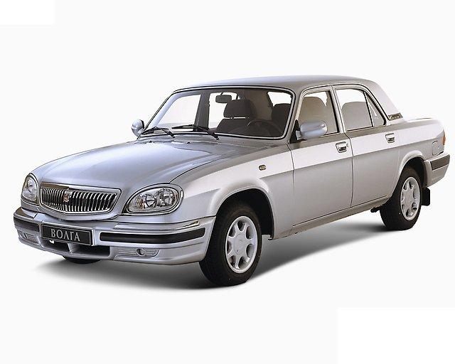 ГАЗ-3110 Волга ГБО