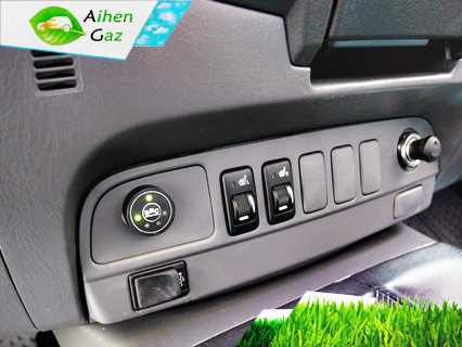 Toyota Avensis 2005 ГБО