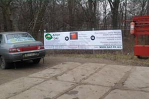 газовые-заправки-в-черкасской-области-где
