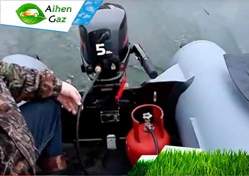газовый-пропановй-балон-для-лодки